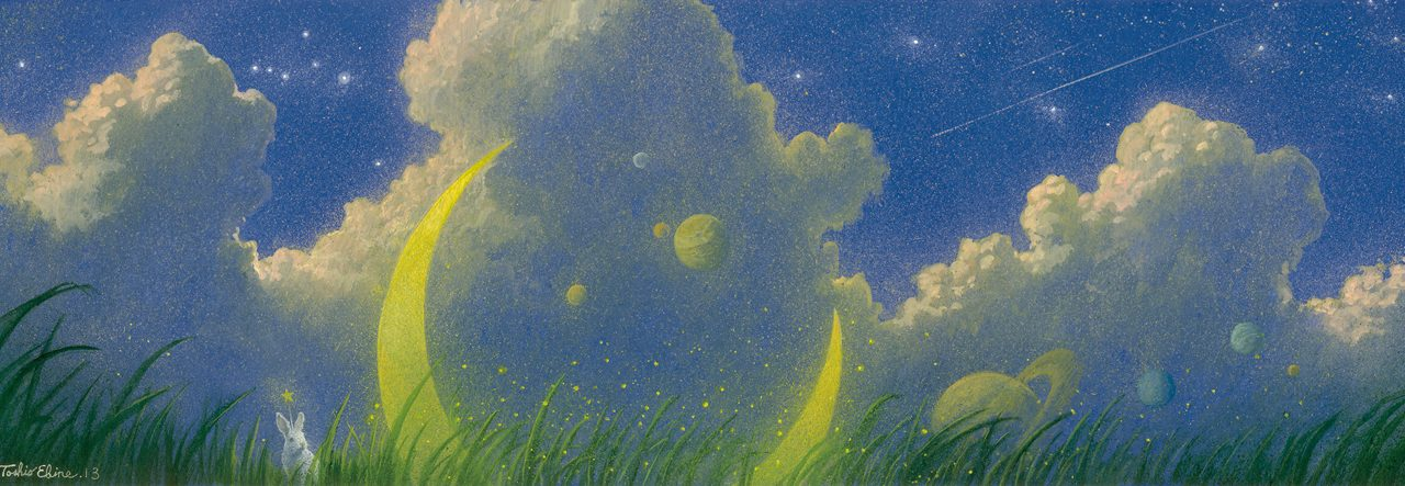 """Ladder to the Moon"" by Naoko Awa,  illus. by Toshio Ebine"